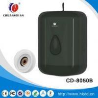 China CD-8050B Wall mounted center cost-effective pull toilet tissue dispenser on sale