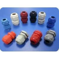 Best Liquid Tight Cable Glands (Short PG Thread) wholesale