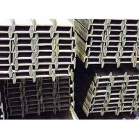 Buy cheap I-Beam from wholesalers