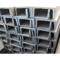 Buy cheap Channel Bar from wholesalers