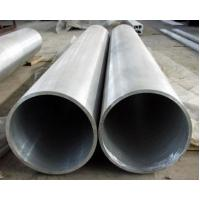 Buy cheap ALLOY-STEEL PIPE from wholesalers