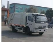Cheap Trash Pack Garbage Truck/7CBM for sale