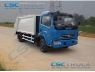 Cheap Small Garbage Trucks For Sale for sale
