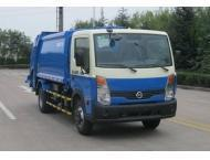 Best Waste Collection,Refuse Compactor Truck wholesale