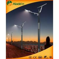 Buy cheap Durable Solar Street Light from wholesalers