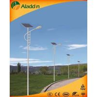 Buy cheap Factory-supply Solar Street Light from wholesalers