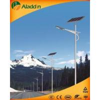 Buy cheap Best-selling Solar Street Light from wholesalers