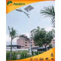 Buy cheap Outdoor Solar Street Light from wholesalers