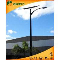 Cheap Solar Street Lighting System ALD-TLD-002 for sale