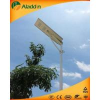 Cheap Excellent Integrated Solar Street Light for sale