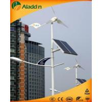 Buy cheap Good Wind Solar Street Light ALD-FGD-001 from wholesalers
