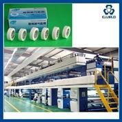 Best PVC / CLOTH MEDICAL TAPE COATING MACHINE wholesale
