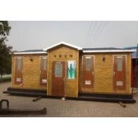 China Scenic air and water flush mobile toilet on sale