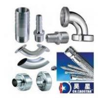 Buy cheap Colloid mill cooling pipe fittings - colloid mill accessories from wholesalers