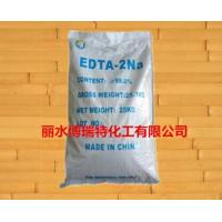 Best EDTA-2Na Ethylenediaminetetraacetic acid disodium salt wholesale