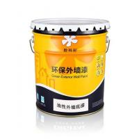 Best Exterior Wall Paint DRXX-WD Oily primer wholesale
