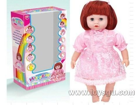 China HAOHAN TECHNOLOGY 18 INCH DOLL WITH 6IC 808G9