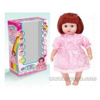 Buy cheap HAOHAN TECHNOLOGY 18 INCH DOLL WITH 6IC 808G9 from wholesalers