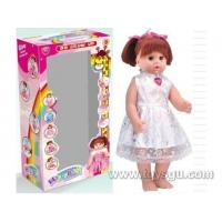 """Best HAOHAN TECHNOLOGY 18"""" B/O GROW UP DOLL WITH 4IC 6819 wholesale"""