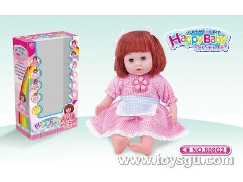 China HAOHAN TECHNOLOGY 18 INCH DOLL WITH 6IC/b/o doll 808G2