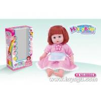Buy cheap HAOHAN TECHNOLOGY 18 INCH DOLL WITH 6IC/b/o doll 808G2 from wholesalers