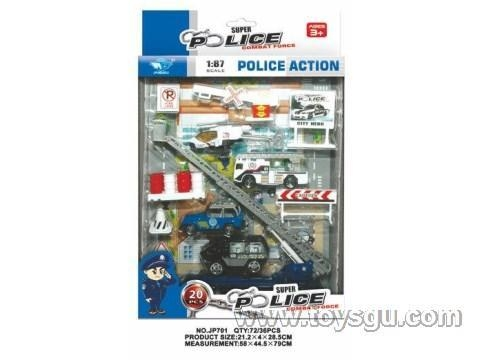 China Alloy combination of police JP701