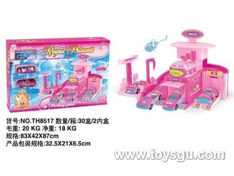 China Tian Hong Alloy Toy Factory Glide alloy Barbie car TH8517