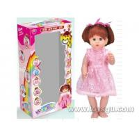 """Best HAOHAN TECHNOLOGY 18"""" B/O GROW UP DOLL WITH 4IC 6818 wholesale"""