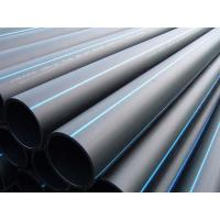 Best PE Pipe and Fittings PE Pipe wholesale