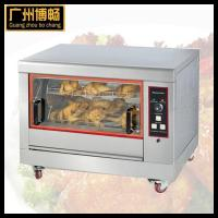 Best GB-368Gas stainless steel Chicken Rotisseries oven wholesale