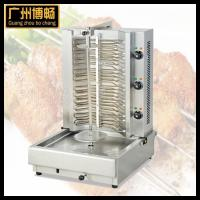 Best EB-808electric doner kebab machine wholesale