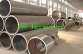 Best P5 Forged thick wall steel tube wholesale