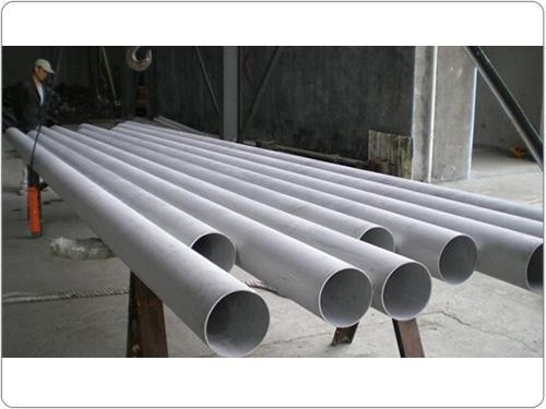 Cheap Stainless Steel Seamless Pipe for sale