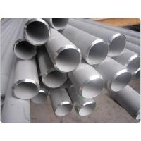 Best Stainless Steel Pipes wholesale