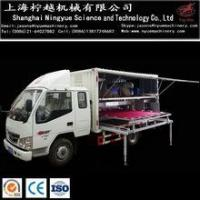 China NY-QC Vehicular computer Quilting machine on sale