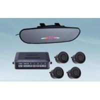China Front&Back WS971 Rearview Mirror Parking Sensor on sale