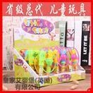 Cheap Display box series candy toys Flash a flying saucer for sale