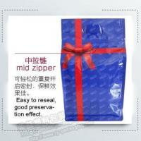 Best Eight Sides Sealing Paper Gift Package Bag wholesale