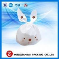 Best Shopping bag for food storage bag wholesale from Plastic Bag Factory- Coffee package|ziploc bag wholesale