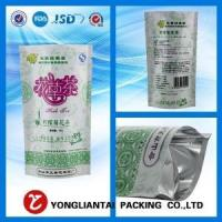 Best Aluminium foil bags manufacturers|aluminium foil bag packaging- 1211 wholesale