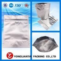 Best Aluminium foil bags supplier in China,aluminium foil food bags supplier- foil bag wholesale