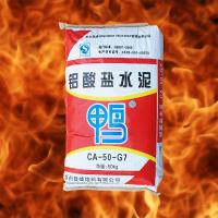 Buy cheap Aluminate cement CA50-G7 from wholesalers