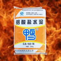 Buy cheap Aluminate cement CA50-N from wholesalers