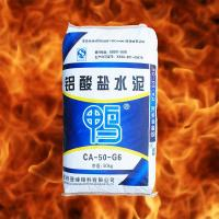 Buy cheap Aluminate cement CA50-G6 from wholesalers
