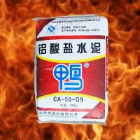 Buy cheap Aluminate cement CA50-G9 from wholesalers