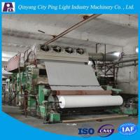 China Manufacture of 2880mm Cylinder Toilet Tissue Paper Making Machine for 10-12tons Per Day on sale