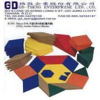 Buy cheap EVA Jumbo pattern blocks from wholesalers