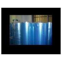 Buy cheap Polyester film from wholesalers