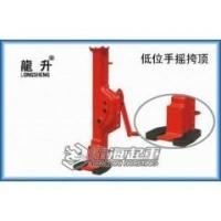 Buy cheap Low mechanical jack from wholesalers