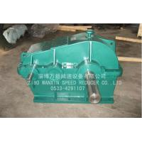 Best ZL Z series cylindrical gear reducer wholesale